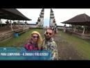 Бали от TourMyDream Часть 3 Бали Нуса Пенида Нуса Лембонган Амед Вулкан Агунг Гири Путри Пляж Атух