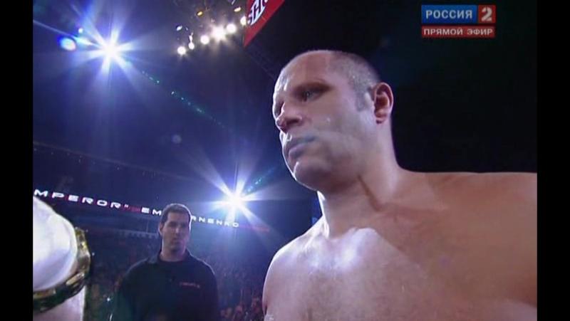 Strikeforce: Фёдор Емельяненко-Дэн Хендерсон