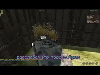 #arma #webm #games #momens #funny