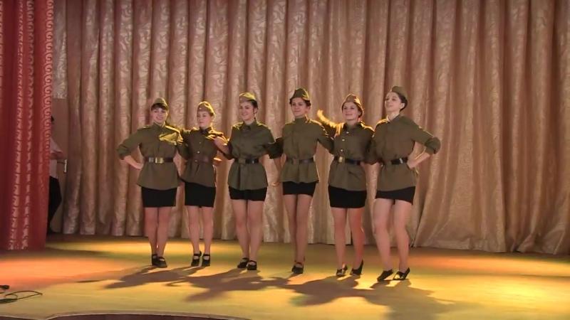 Танец Катюша.