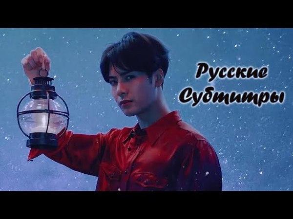GOT7 - LOOK рус. саб