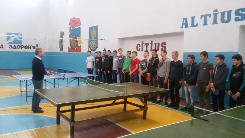 Теніс. Змагання серед юнаків .