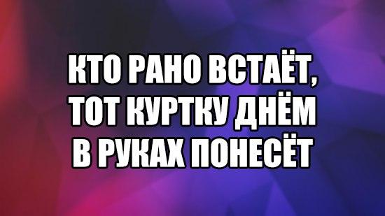 https://pp.userapi.com/c840320/v840320314/75108/YXxEM7mZrhw.jpg