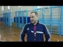 Тренер Андрей Касьянов рассказал как проходит тренировка у старшей группы