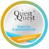 Квесты Краснодар QuestQuest