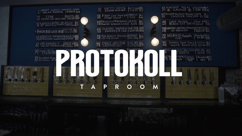 Protokoll Taproom