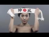 100 лет красоты в Японии