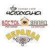 Рестораны «КВАДРОСИТИ»