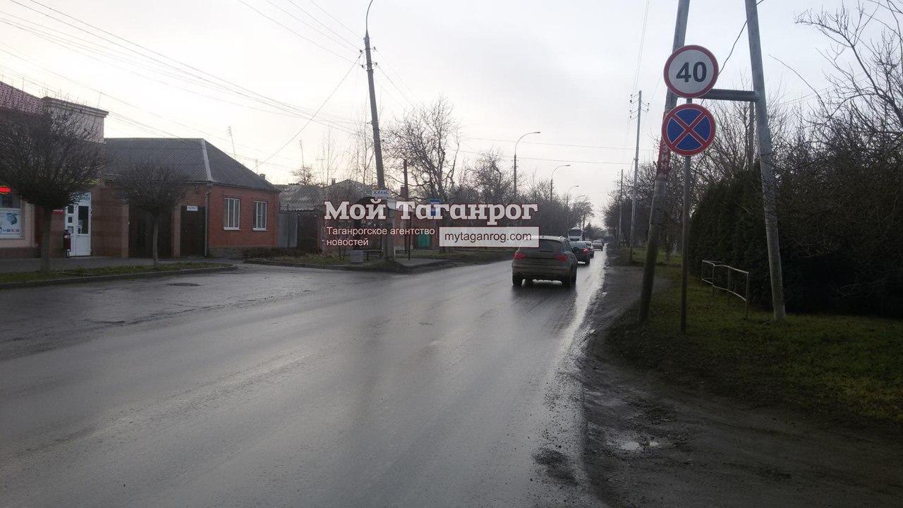 В Таганроге 62-летний мужчина угодил под колеса «Мазды»