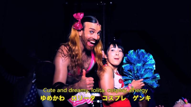 DEADLIFT LOLITA - Pump Up JAPAN