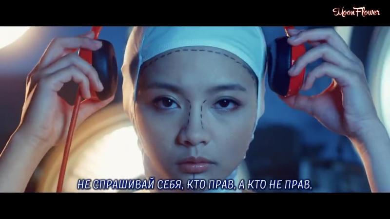 [MoonFlower] Mayday 五月天 - DON`TS DON`TS 傷心的人別聽慢歌 (貫徹快樂) (рус.саб)