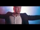 Магамед Халилов - По кайфу без тебя 2017...ВОГО ХИТА (720p).mp4