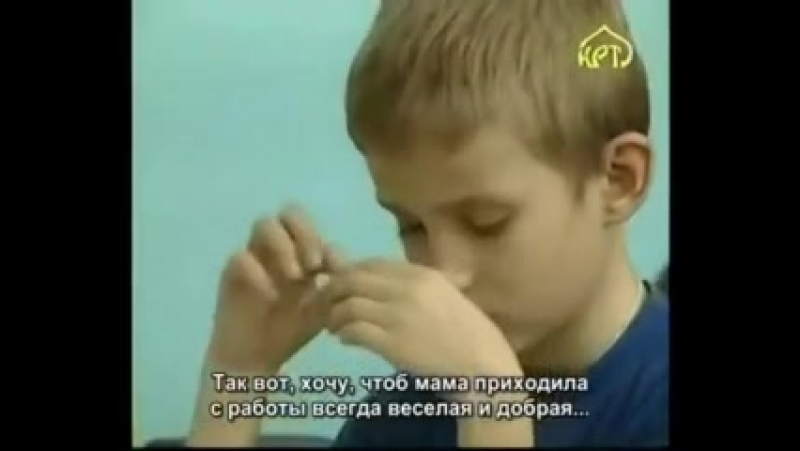 Молитва, струящаяся из детских уст