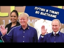 Дима Бикбаев ХайпNews Эпизод 50