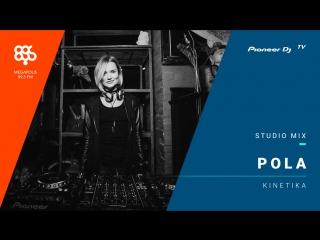 Pola megapolis 89.5 fm /kinetika/ @ Pioneer DJ TV | Moscow
