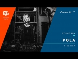 Pola megapolis 89.5 fm /kinetika/ @ Pioneer DJ TV   Moscow