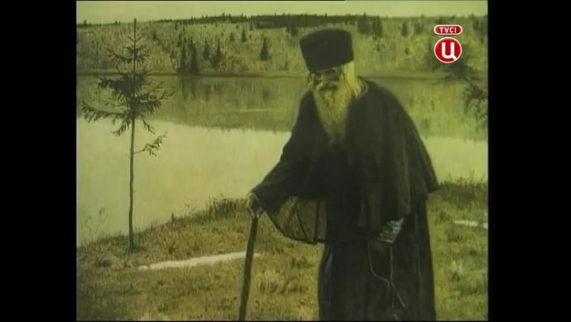 Только Одна Картина. 6 Серия. Михаил Васильевич Нестеров. Пустынник. (1888 - 1889.г.)