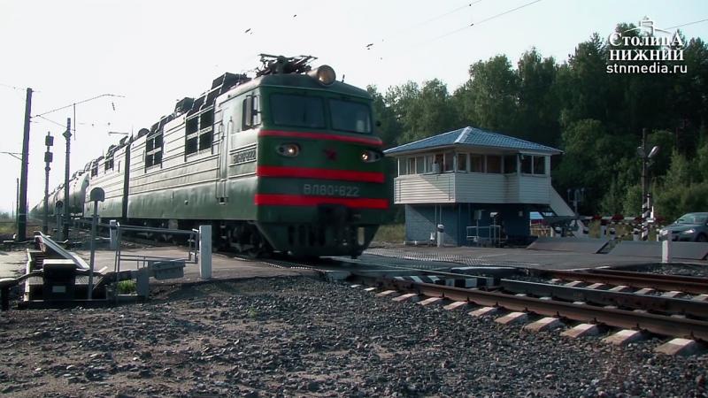 Депутаты ЗСНО предложили лишать автовладельцев прав на срок до двух лет за нарушение ПДД на железнодорожных переездах