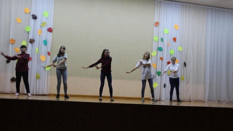 Танец. Осенний бал. 8б