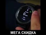 Умные часы. В мужском стиле.