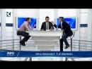 Депутаты из Косово подрались в прямом эфире