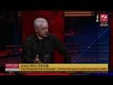 Телеканал ZIK - Дмитро Корчинський 1.3.2018