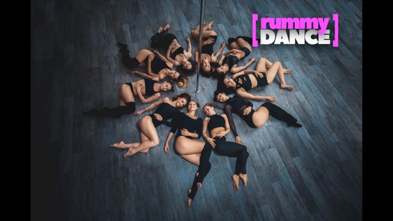Rummy Dance Pole Dance Студия для женщин в Твери