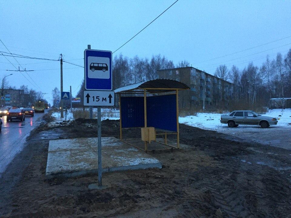 Автобус №12. Остановка: «ул.Расторгуева*»