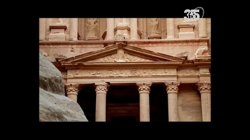 Утерянные цивилизации (4). Иордания. 2000 лет истории.