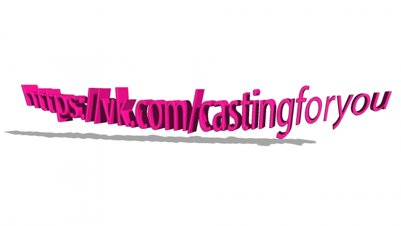 Casting / Кастинг / Castingforyou / Массовка / Театр / Кино / Телевидение / Theater / Film / Television / Crowd scene
