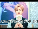 ARMYs SONG TO JINs BIRTHDAY KOR and Rus Subs Avaliable