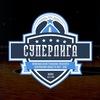 Мужская Баскетбольная Суперлига Московской Облас
