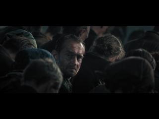 Официальный трейлер фильма «Собибор»