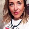 Yulia Shulgina