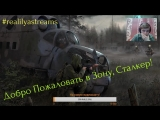 S.T.A.L.K.E.R. - Call of Chernobyl [by stason174] Stream #6