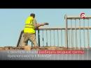 В Вологде начался демонтаж входных групп Красного моста