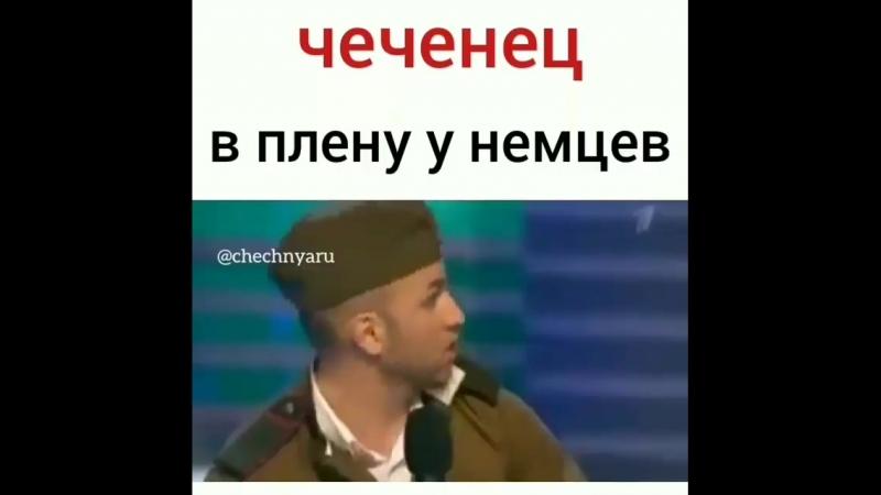 какая разница русский чеченец ваай о кого...