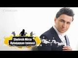 Shohruh Mirzo - Uylanaman (original minus)