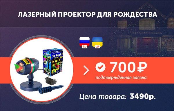 https://pp.userapi.com/c840320/v840320566/3df03/bO_h8pMtpW4.jpg
