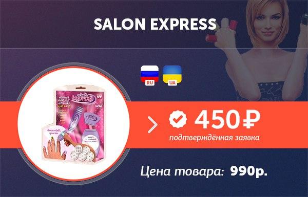 https://pp.userapi.com/c840320/v840320566/3df18/oxtnAbZ3Fjw.jpg