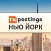 Доска объявлений - Нью Йорк (New York)