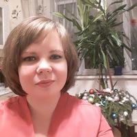 Ксения Янченко | Санкт-Петербург