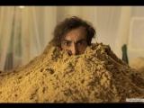 Песочный человек (2017) Трейлер
