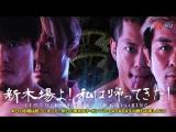 DDT Shin-Kiba, I Came Back! 2017 (2017.11.02)
