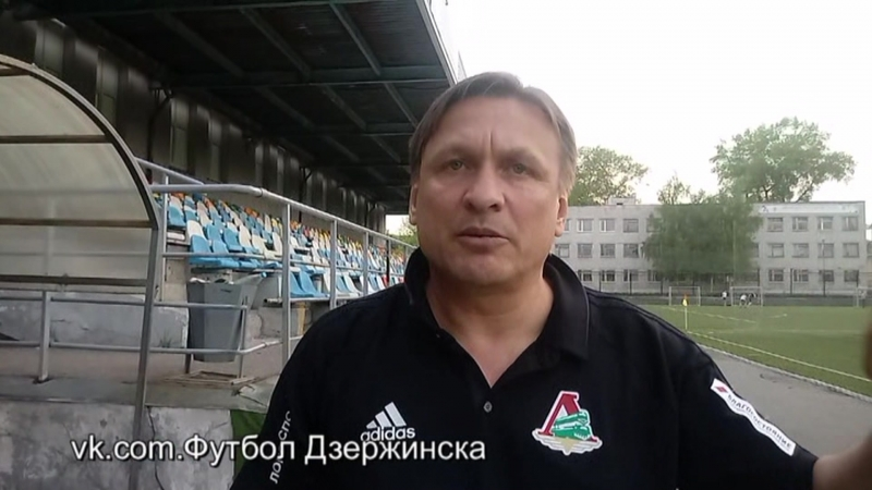 Главный тренер Локомотива РПМ Игоря Горелова о матче с Дзержинском ТС