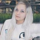 Дарья Гаврилова фото #12
