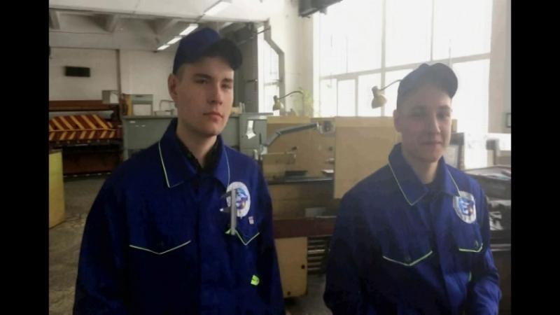 Визитка сборной команды Металлообработка, часть 2, Профи шоу 2018