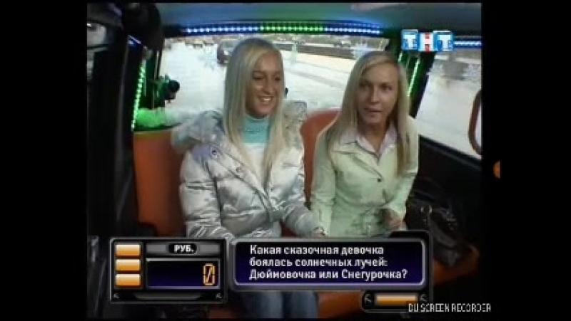 Такси ТНТ 05 01 2007 Выпуск 351