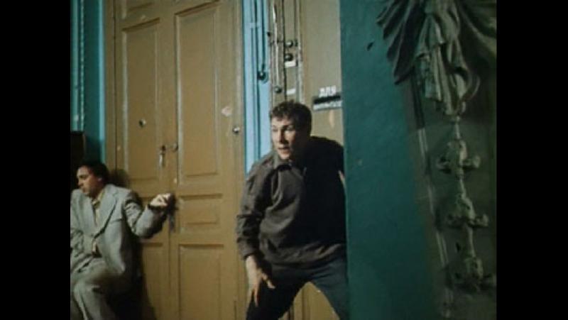 Фрагмент советского фильма Золотая мина.1977 г.