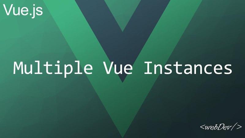 Vue JS 2 12 Множественные экземпляры Vue (Multiple Vue Instances)